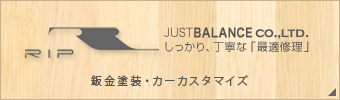 justbalance_banner